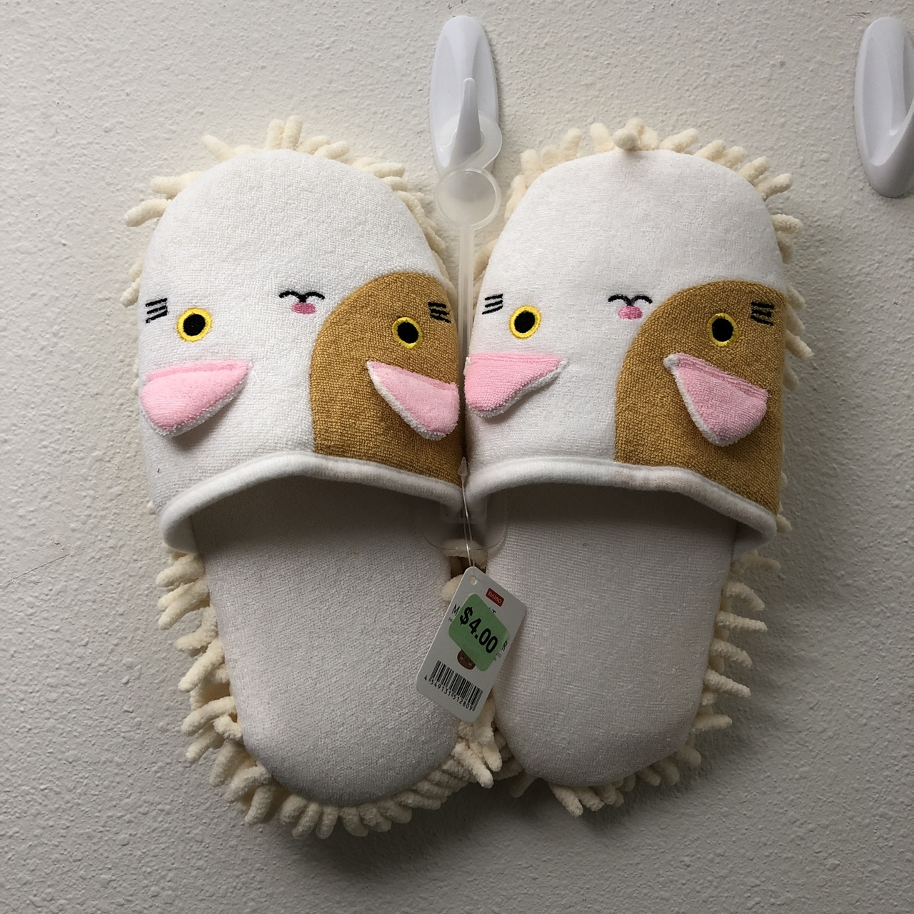 Cute calico cat cleaning slippers! Bought cos they    - Depop