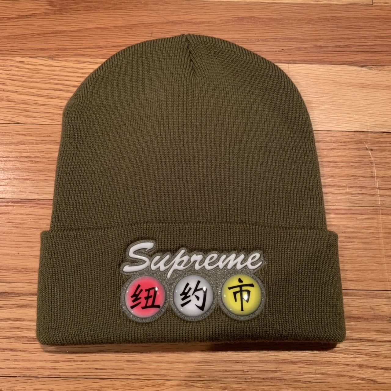 e869d008bd5ee SUPREME FW16 DYNASTY BEANIE IN OLIVE. Brand new never been - Depop