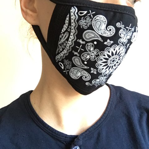 Pattern Cotton Face Depop - Paisley New Print Mask Japanese