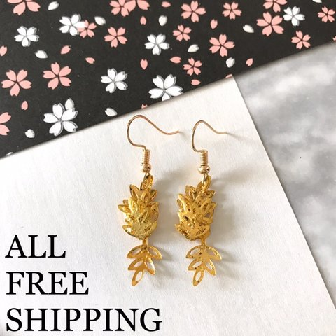 f4abcec36 @sushiandearrings. 3 months ago. United States. Gold leave dainty earrings