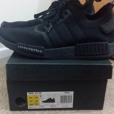 13cbce995 NMD R1 Japan pack triple black UK 10 Bought these for worn - Depop