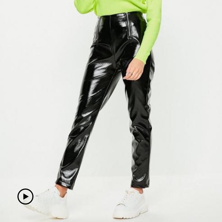 top design order online on feet shots of Baggy Vinyl pants by Miss Guided. Literally so... - Depop