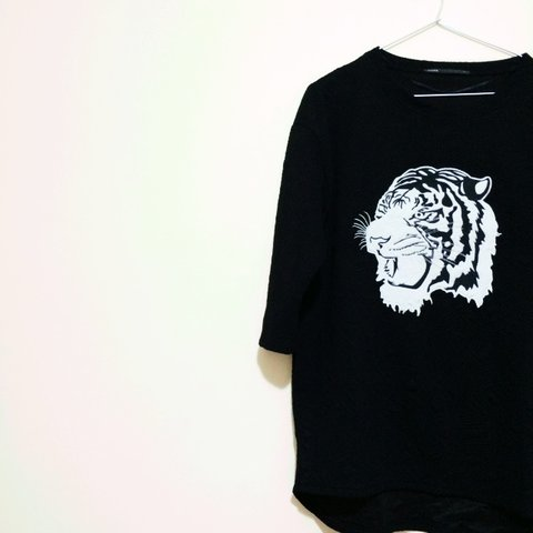 40596a30 Kenzo like Tiger sweatshirt. Patent. Vintage. P&P INCLUDED. - Depop