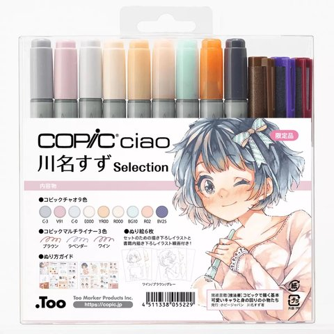 Copic marke anime coloring guide + markers. Comes with the - Depop