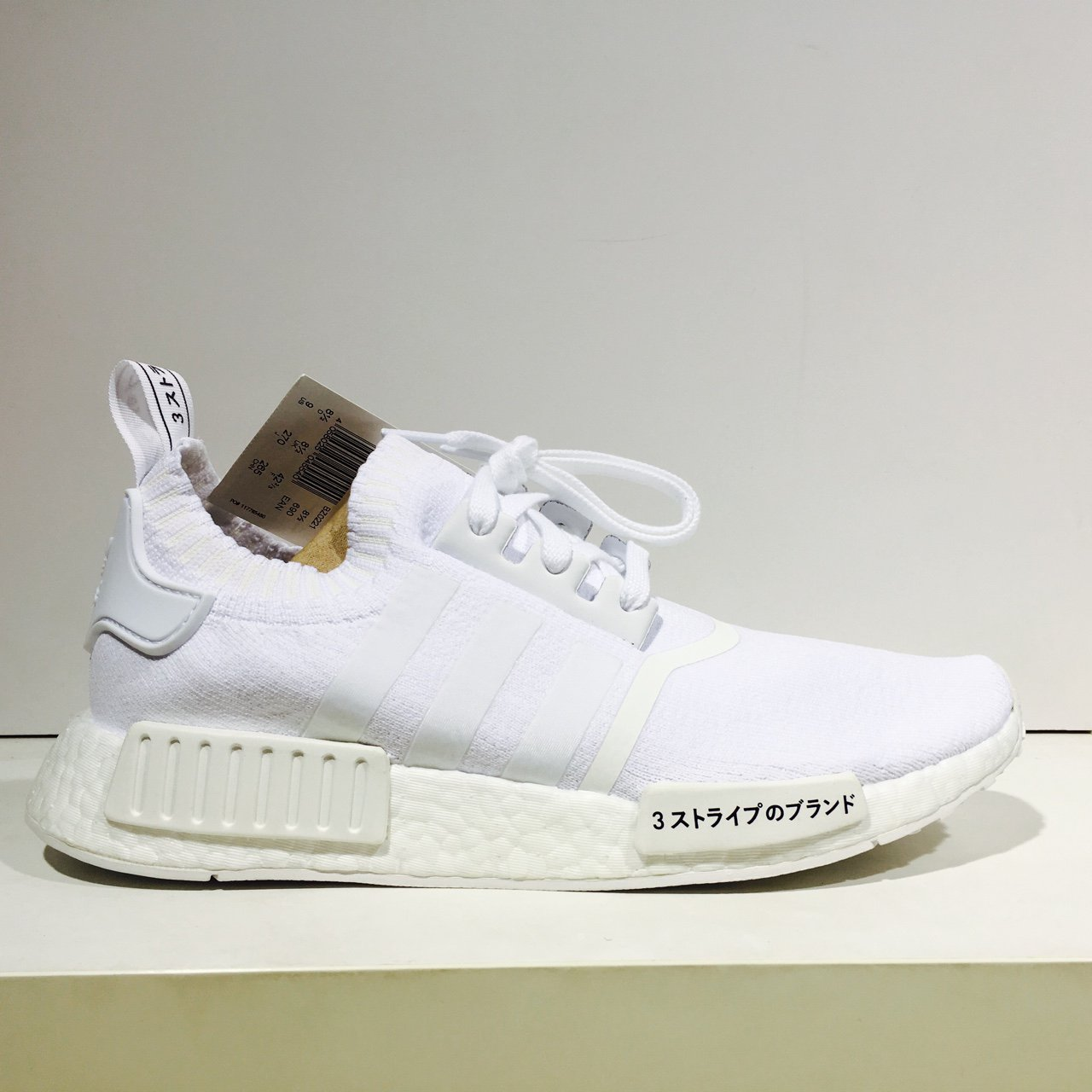 ce442047562d6 Adidas NMD R1 PK Japan Pack Triple White 🇯🇵 🇯🇵 Special 5 - Depop