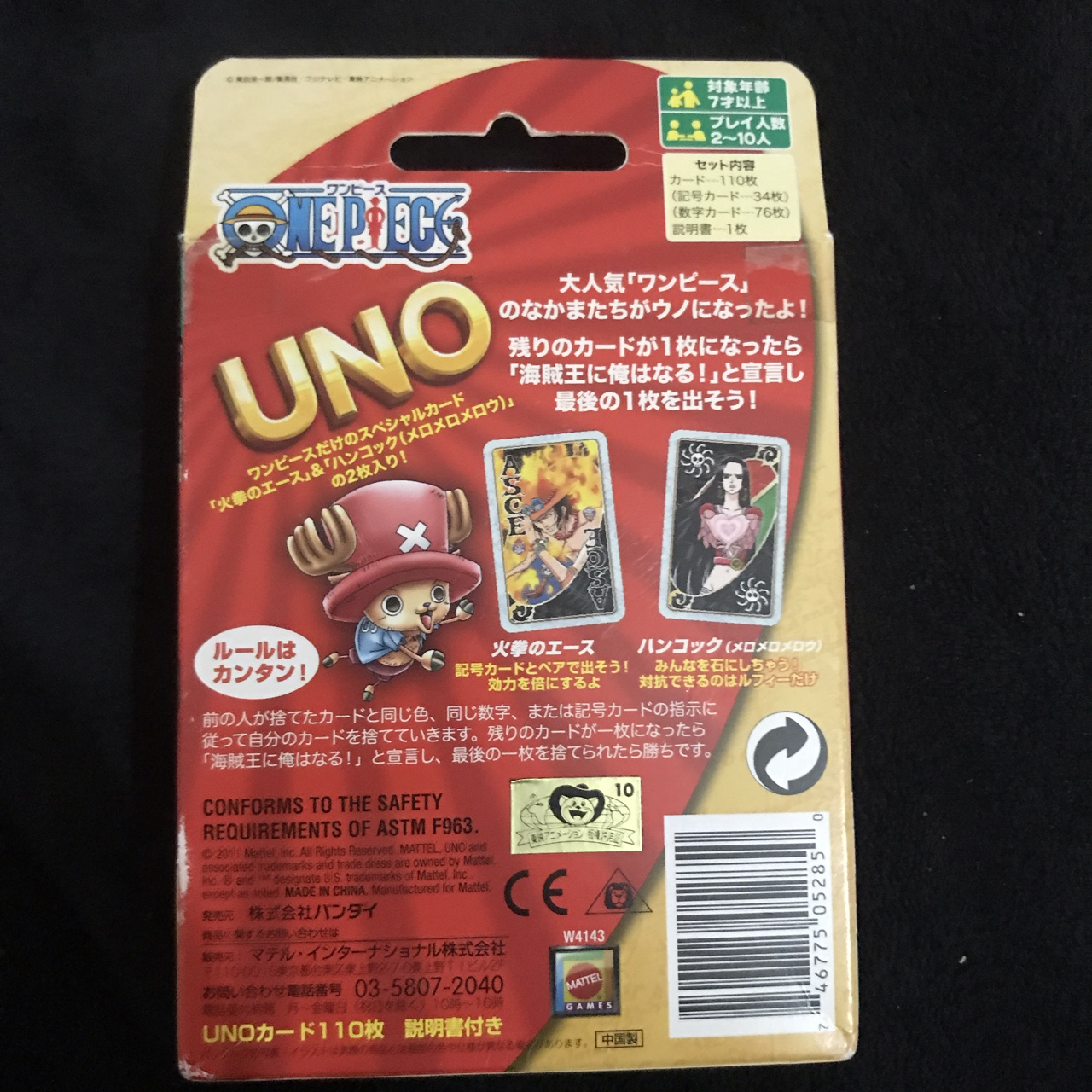 New Bandai One Piece UNO Playing Cards Game W4143 Mattel