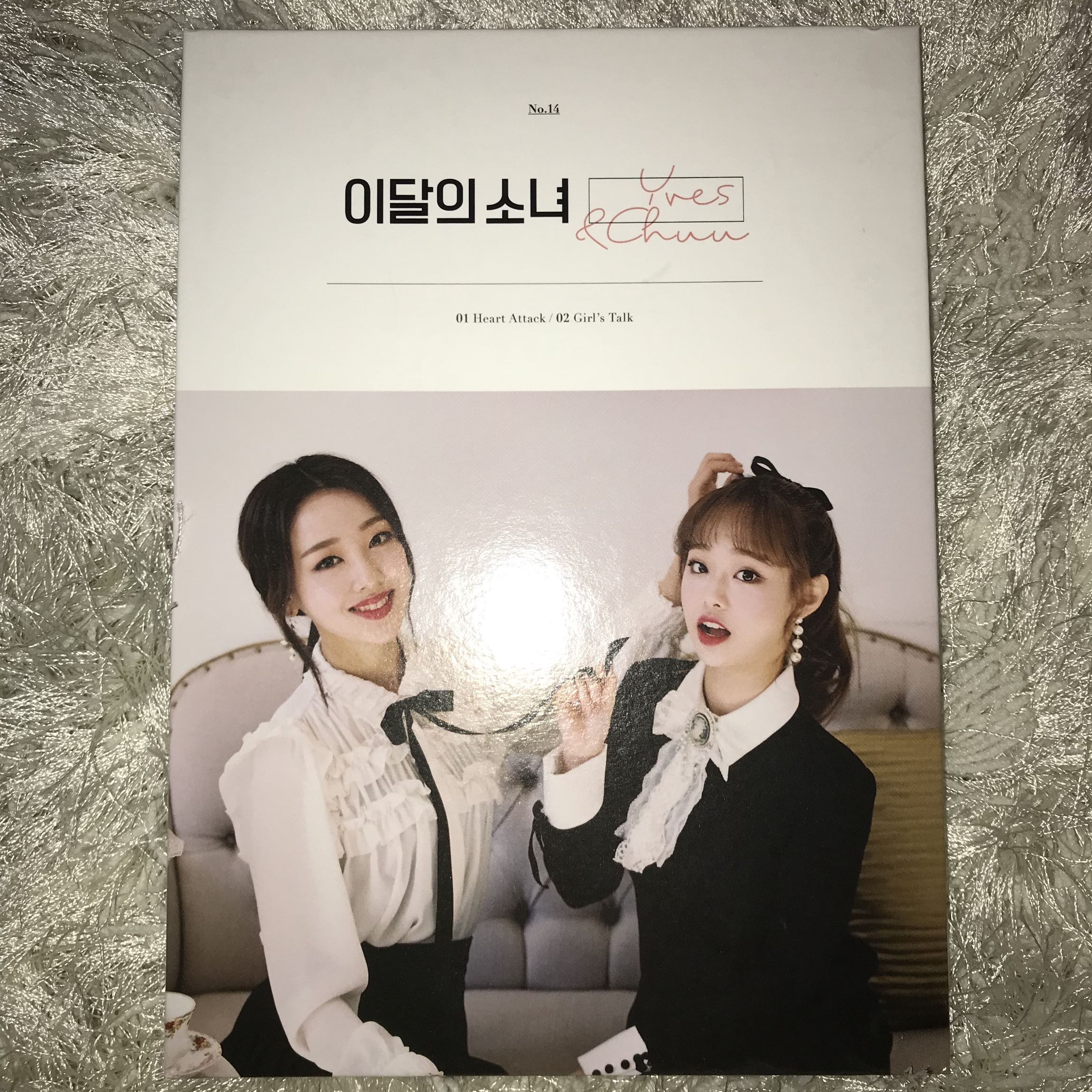 ON HOLD PLEASE DO NOT BUY] loona chuu single album    - Depop