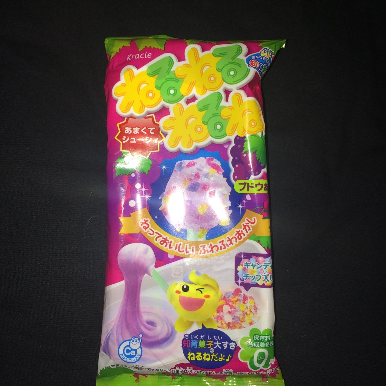 Japanese Diy Candy Kit By Kracie Very Fun And Yummy 0 Cute Depop