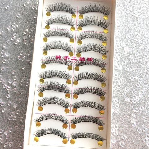 a49cc077a51 1 x One Pack Of 10 x Ten Pairs of Wispy Wispie WSP Short Up - Depop
