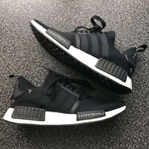 7f7f09e54b87e Adidas NMD Primeknit (PK) Japan Boost in 9.5 10 condition is - Depop