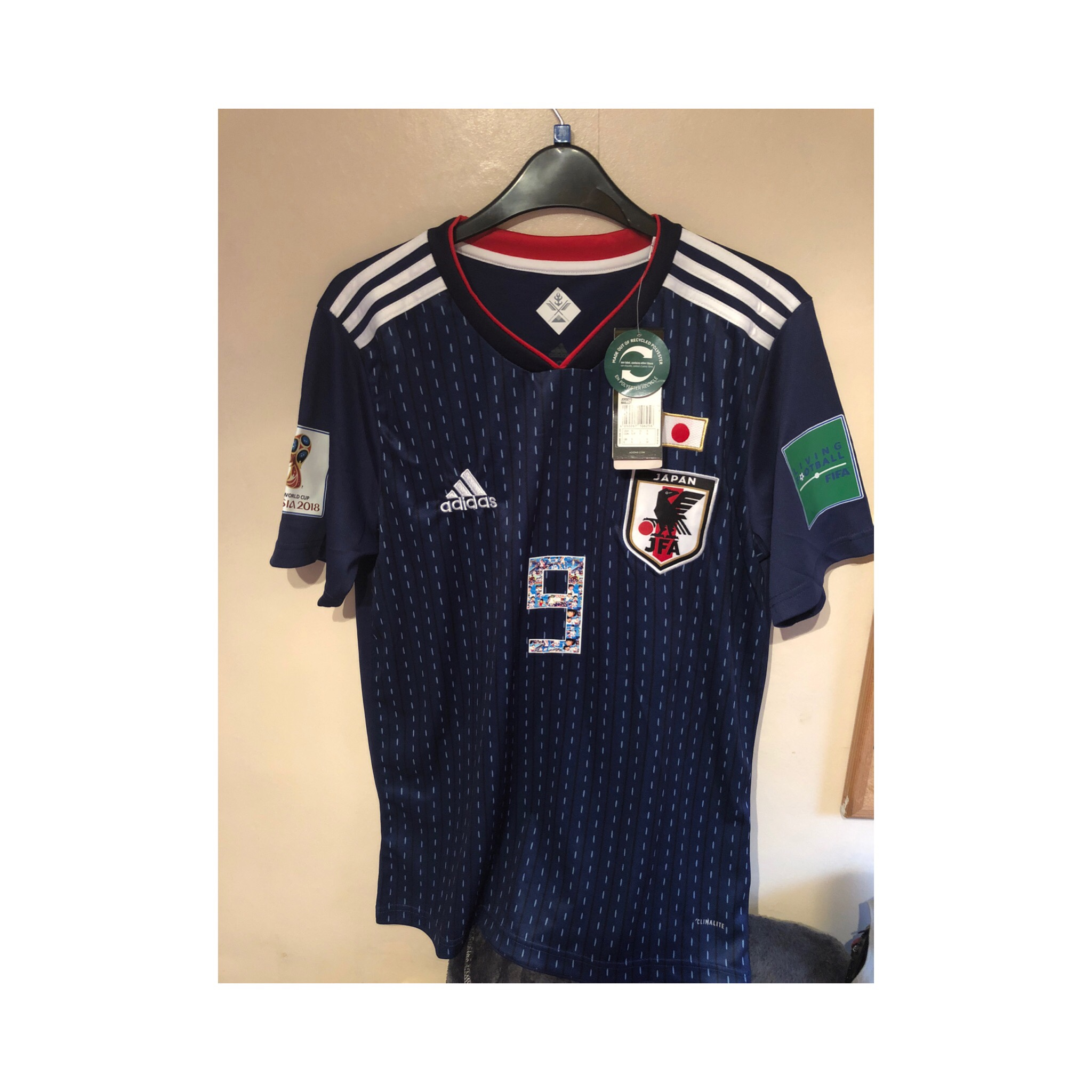 differently 8c4c2 53e2b Japan home kit 2018 international World Cup special... - Depop