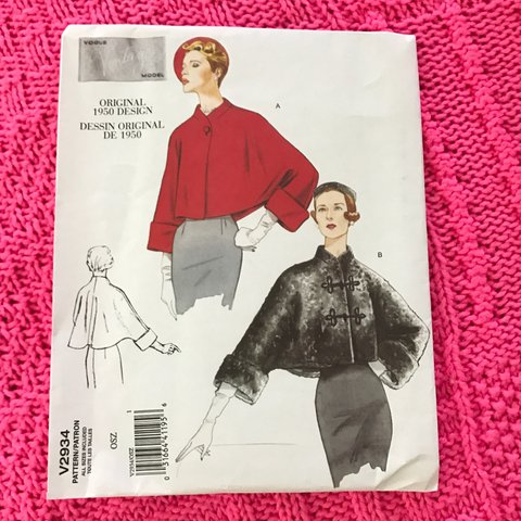 Vintage Vogue Patterns Womens Jacket One Size 1950s By Depop