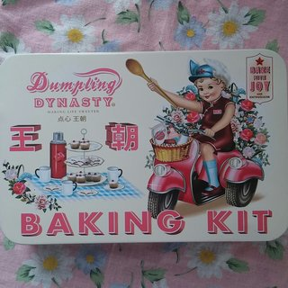 Dumpling Dynasty baking kit tin which includes all    - Depop