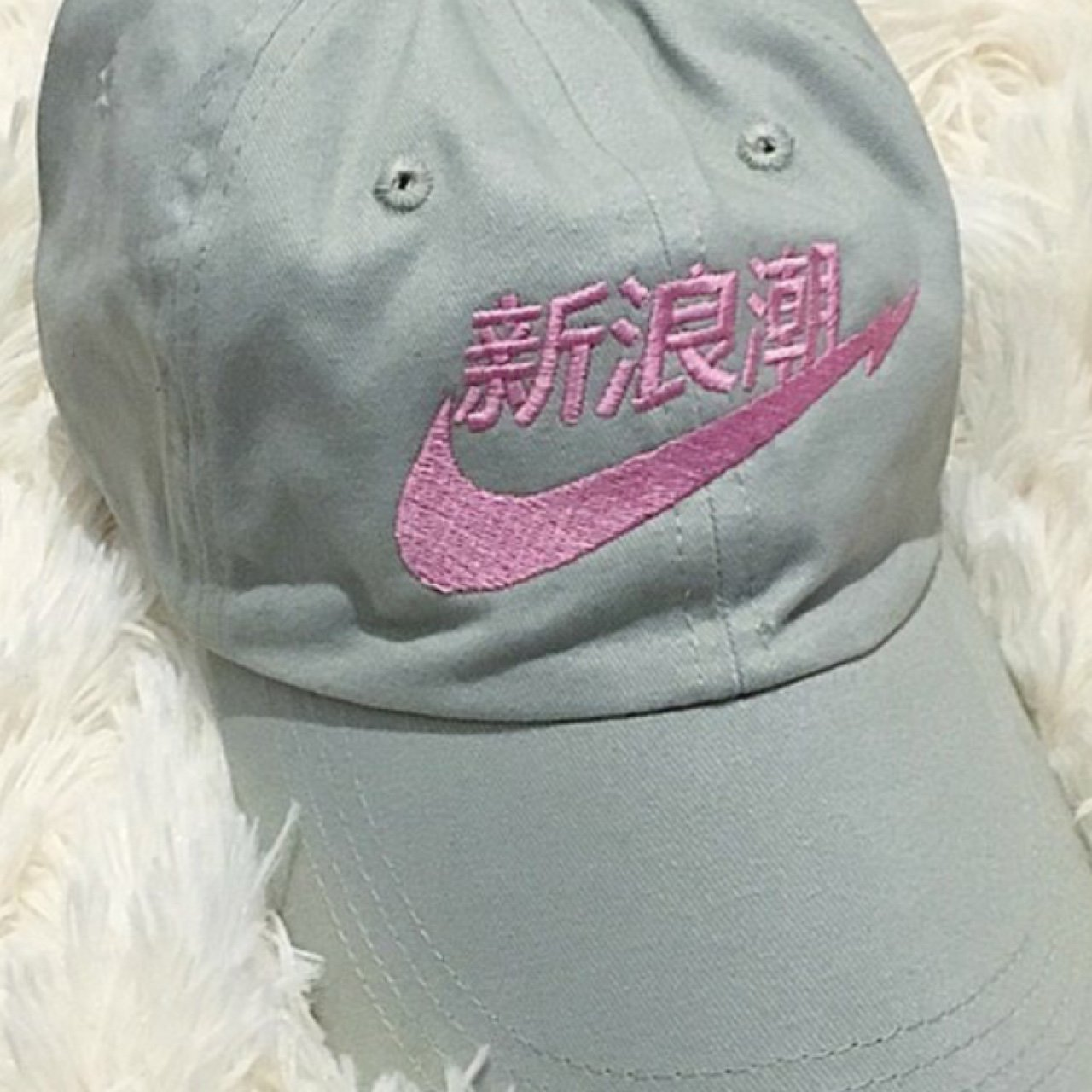 White cream cap with baby pink nike logo. Unique! - Depop ad010f3668e