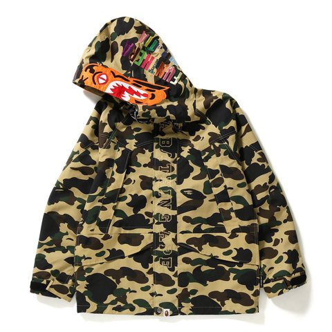 087a11f14419 A BATHING APE  Bape 1st Camo  Shark snowboard jacket yellow - Depop