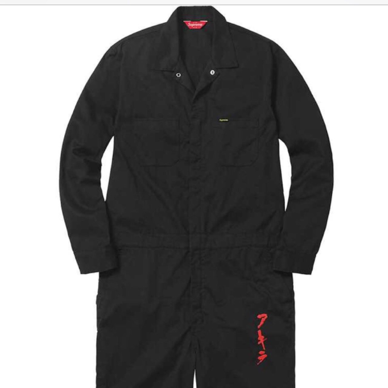 quality design 83a86 47a69 Akira x Supreme coveralls, size S. Sold out, deadstock. new, - Depop