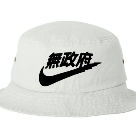 9e1e87c8006 ... italy white bucket hat nike japan. worn once. accepted trades. depop  d0988 74551