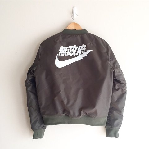 5e297d884 Ma Ma Ma Swooshjapanese ~ Nike Anarchy Jacket 1 1 1 Depop Flight Bomber To  RCOTgOwq