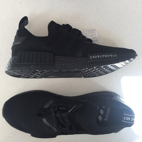 9a4c481474e27 adidas NMD R1 Japan Pack Triple Black Size UK 9 Brand new - Depop
