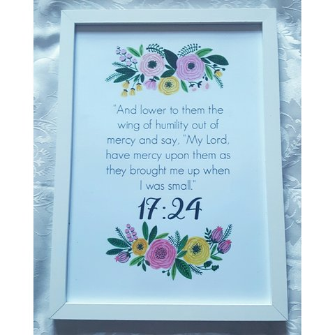 Frame With Dua For Parents Frames Quotes Personalised Depop