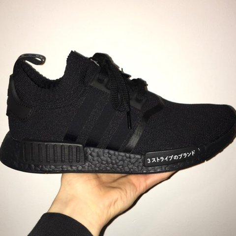 56d2e3e8e Adidas NMD Triple Black  Japan 🤤 Better than Yeezys 💦 Size - Depop