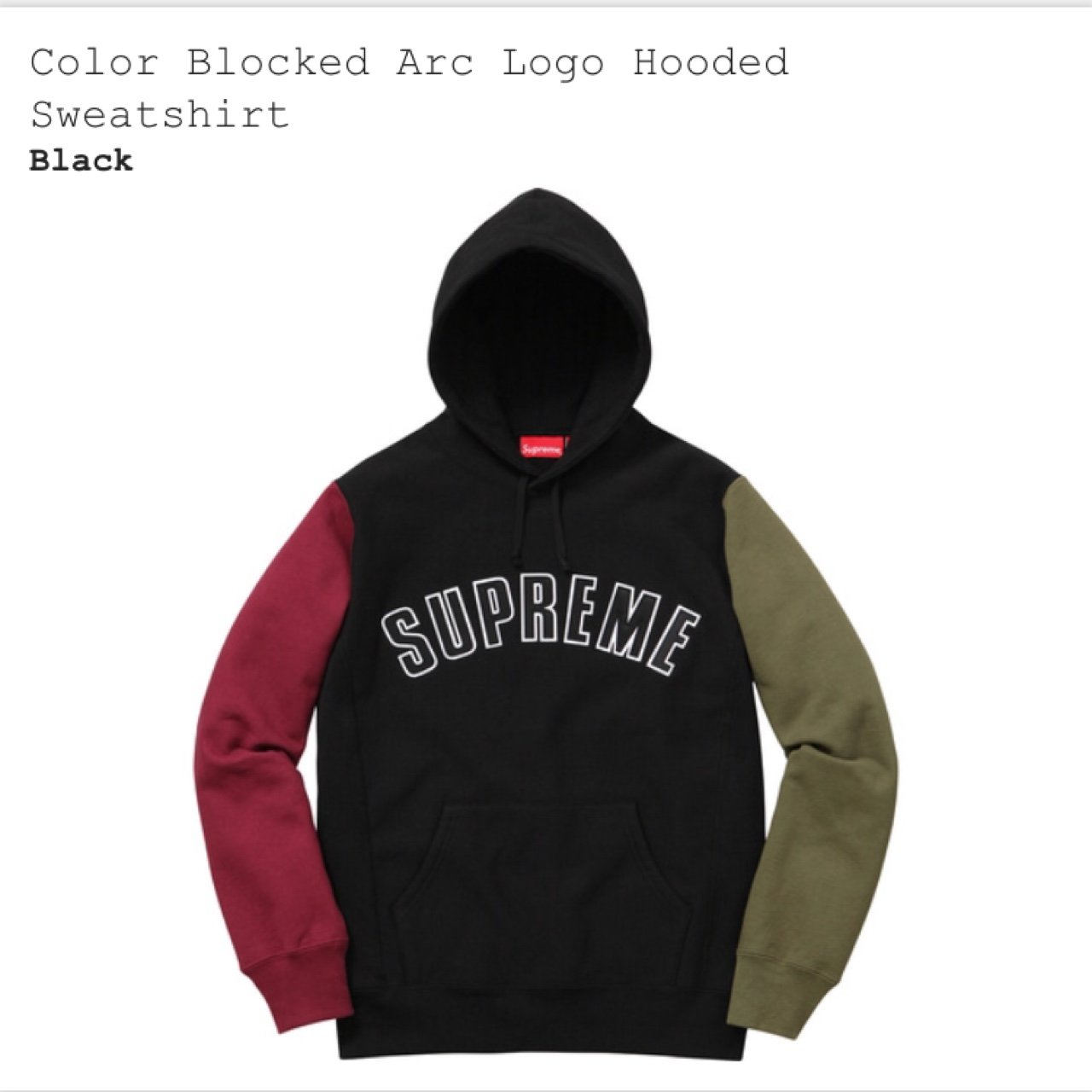e796d2810d4d Supreme Color Blocked Arc Logo Hooded Sweatshirt