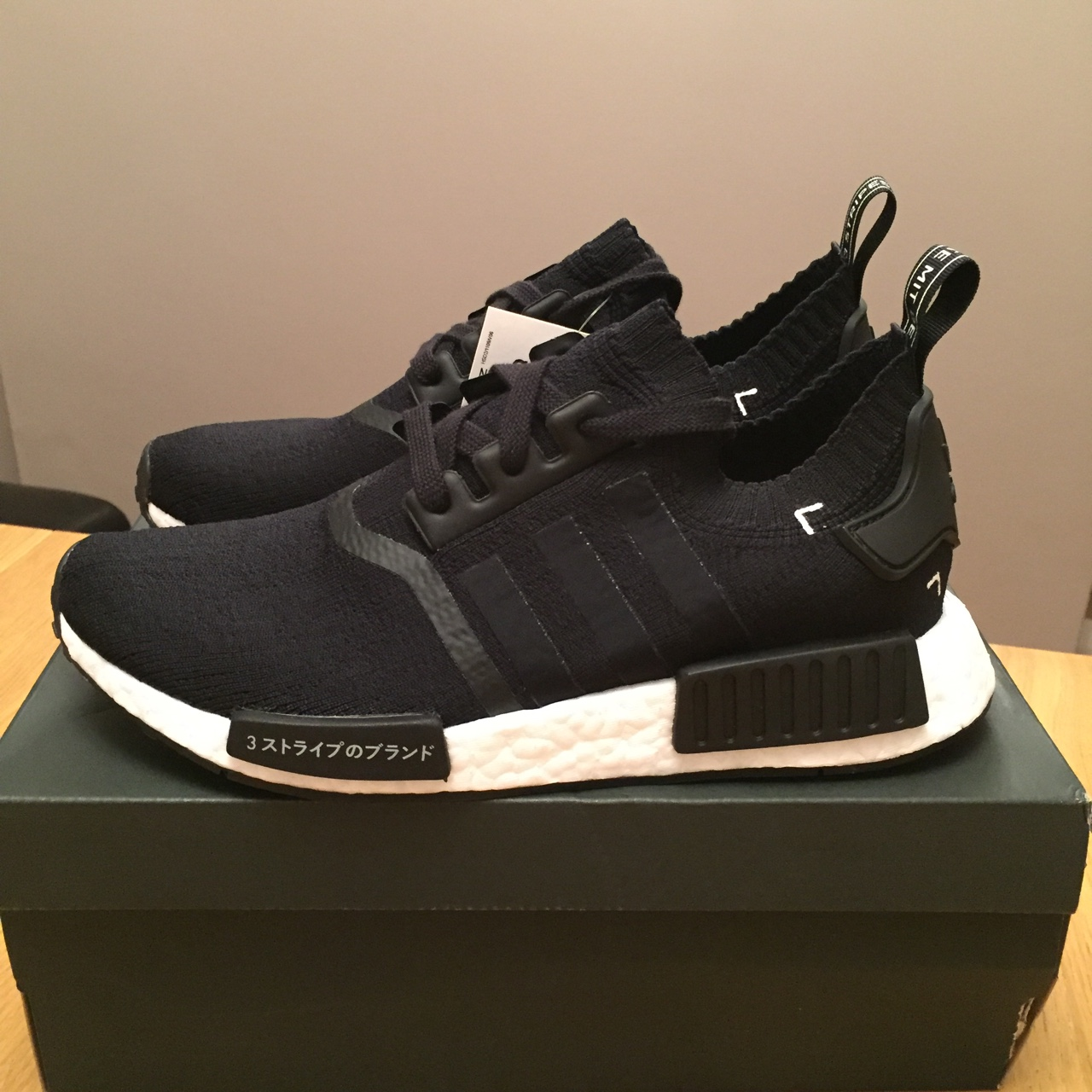 newest 216f3 fad54 Adidas NMD R1 Japan Boost Black Primeknit BNIB size ...