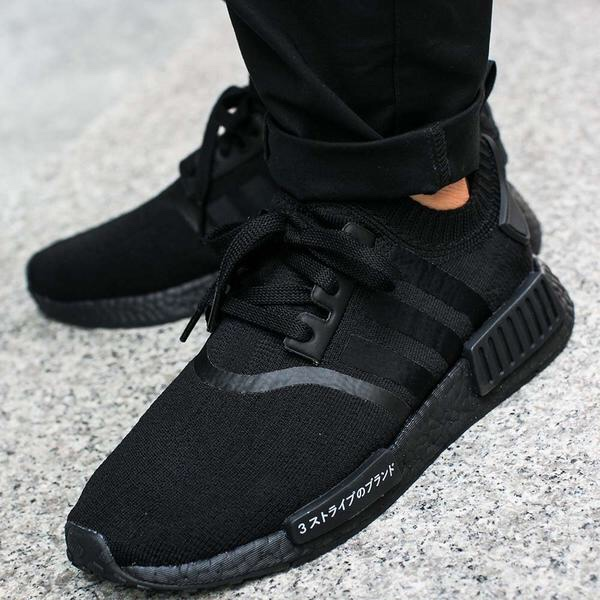 Adidas Nmd R1 Triple Black Japan Edition Rare Depop
