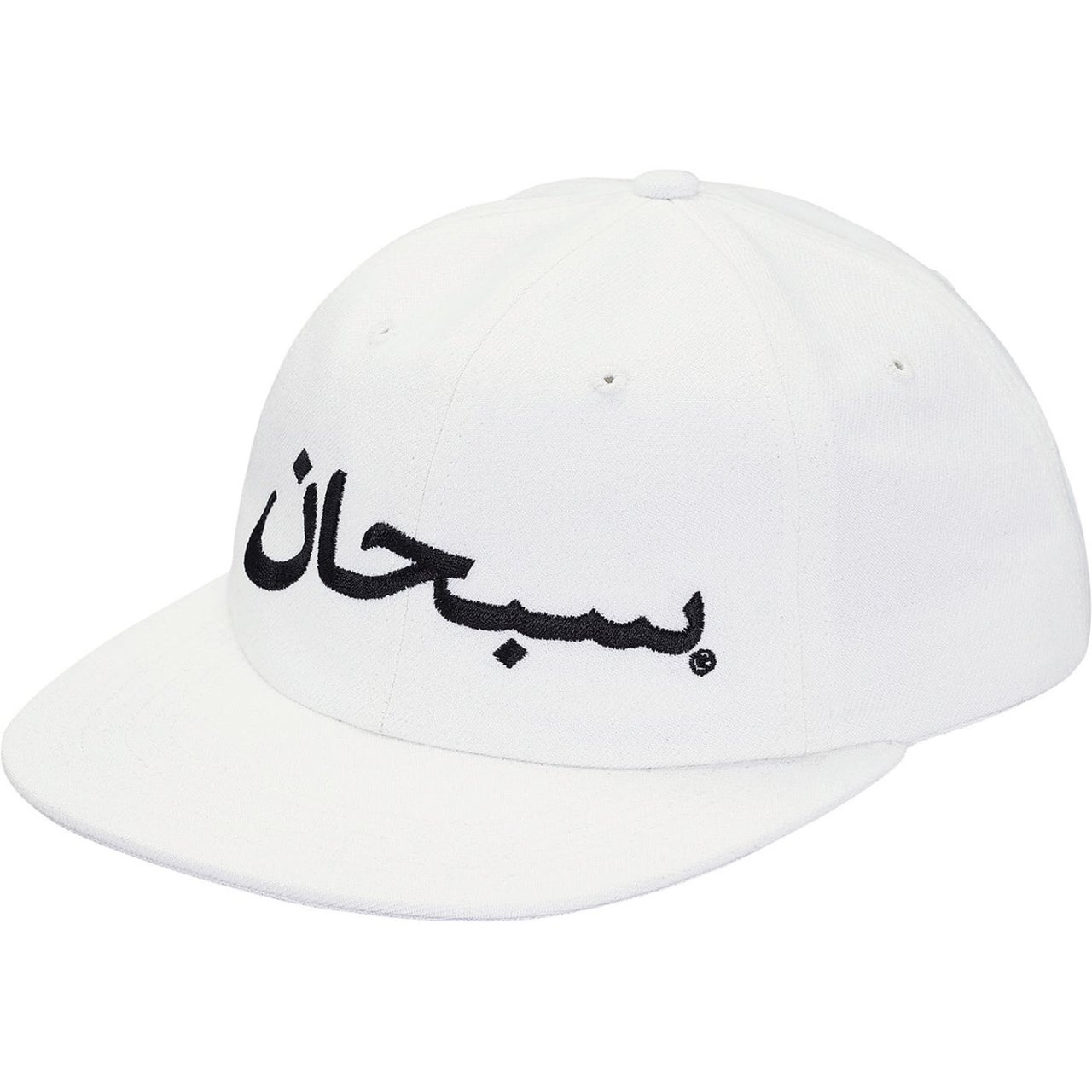 8c15f2c7c09 Supreme Arabic Hat White One size Adjustable rare with tag - Depop