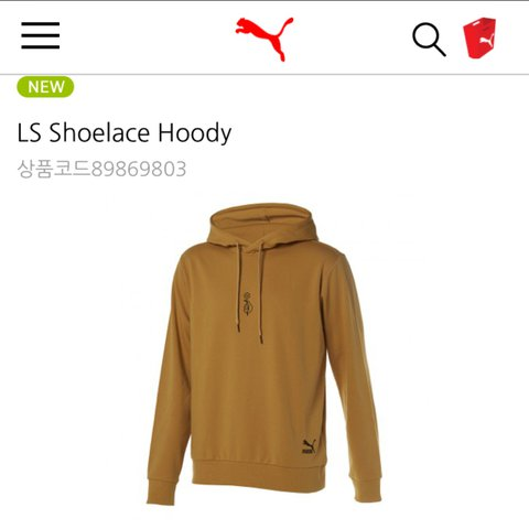 5a7a298f13 Looking for  bts x puma shoelace hoodie in mustard yellow!! - Depop