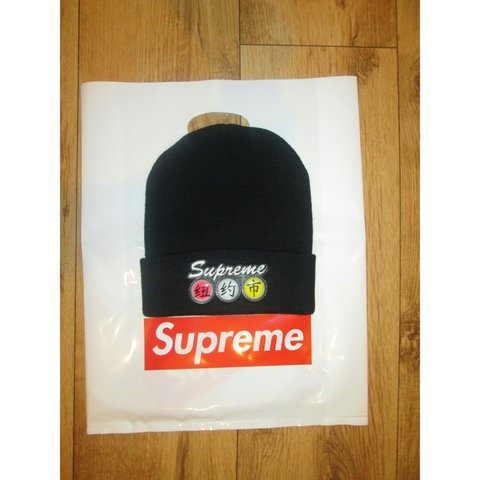 ff9f8b6023e50 Supreme Dynasty Beanie Completely DS brand new Purchsed - Depop