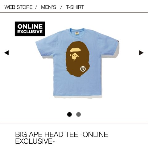 305f2e519 @d80n. last month. Bedford, United Kingdom. BAPE BIG APE HEAD TEE - ONLINE  EXCLUSIVE -