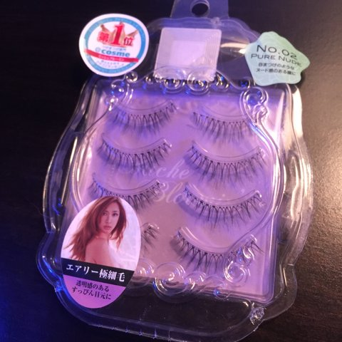 03d0b0a0839 Miche-Bloomin False Eyelashes. Pure Nude No.02. 4 Pairs. in - Depop