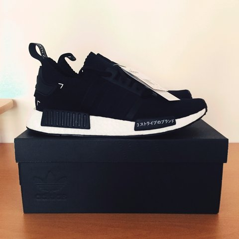 f24d9e9c479a9 Selling brand new extremely limited Adidas NMD R1 PK1 Japan - Depop