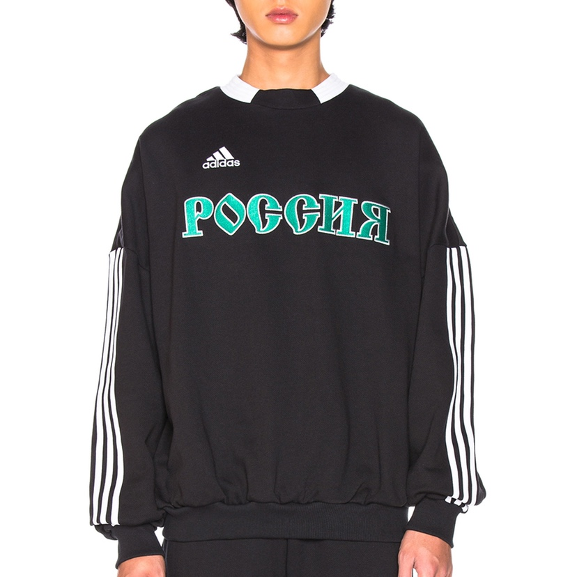 latest official store check out Gosha Rubchinskiy X Adidas Embroidered Sweatshirt... - Depop