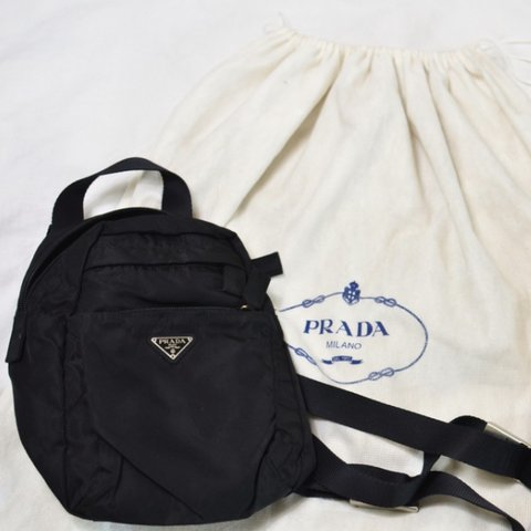 655192c7764b ... switzerland 100 genuine vintage prada nylon backpack comes with and  depop 67a2a 6ac95 ...