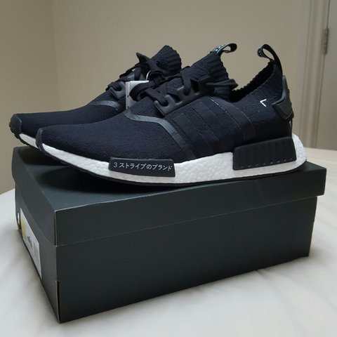 588d2a2ad6e23 Adidas NMD Primeknit R1 Japan Boost • Size 11 • Brand new