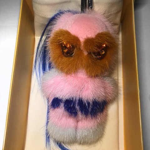 196466a12b Fendi Bag Bug Charm Rumi Pink Brand New with Tags and Mink - Depop