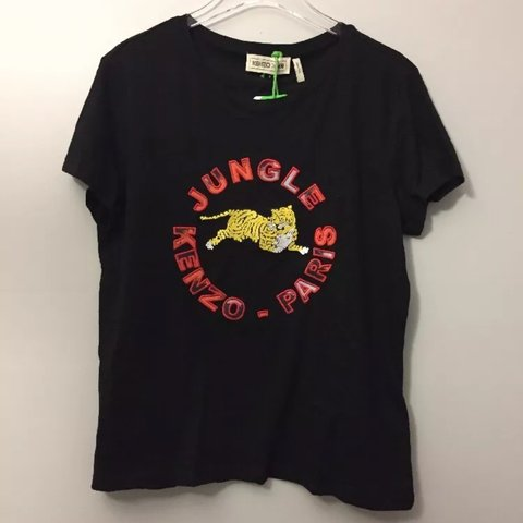 7b02cd68 Kenzo x HM tiger t-shirt. Brand new. 100% Authentic!! Be the - Depop