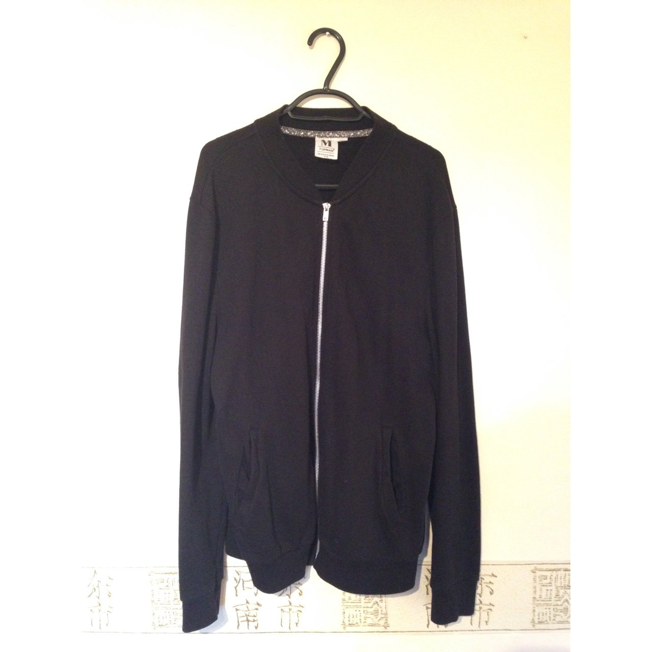2362b4efd92c Topman Black Bomber Jacket - Size M. Made from a soft cotton - Depop