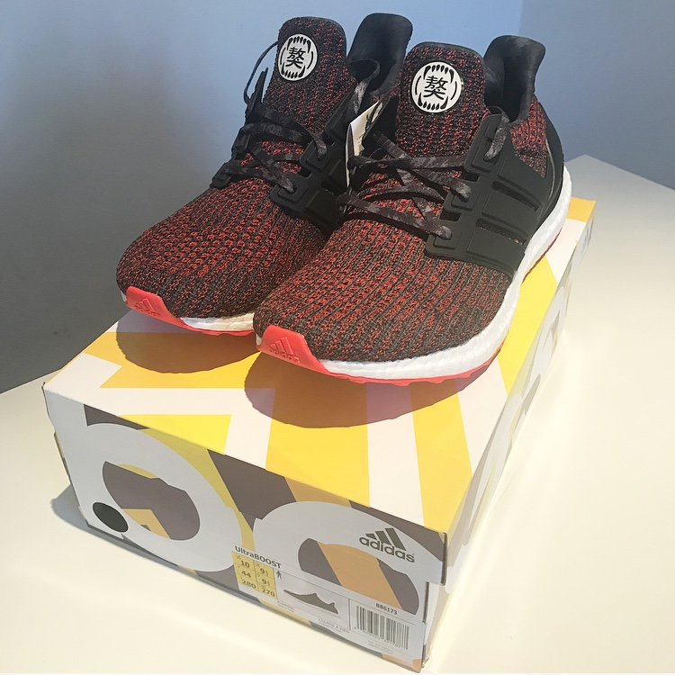wholesale dealer 3bb40 4bf10 Adidas Ultraboost 4.0 CNY Brand new in box and... - Depop