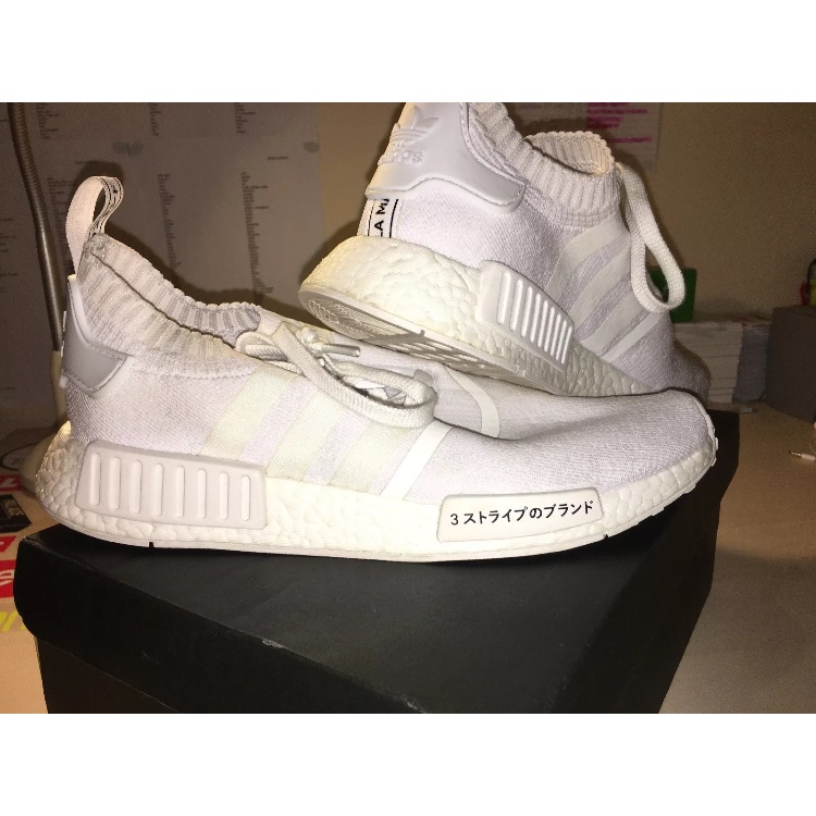 premium selection 7d943 ccb73 White Adidas Japan NMDs. Used but In almost perfect... - Depop