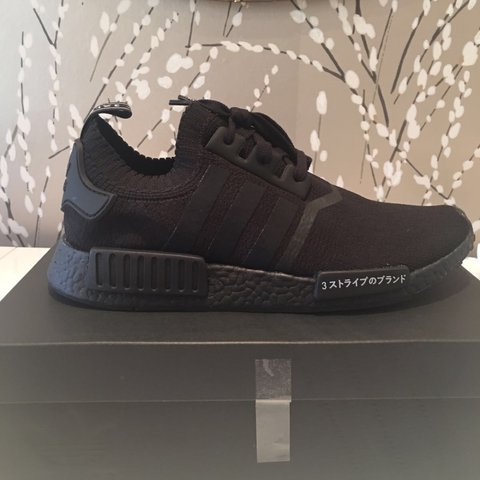 0ac69f45b Adidas NMD R1 Primeknit Japan Triple Black Japan Boost UK 9 - Depop