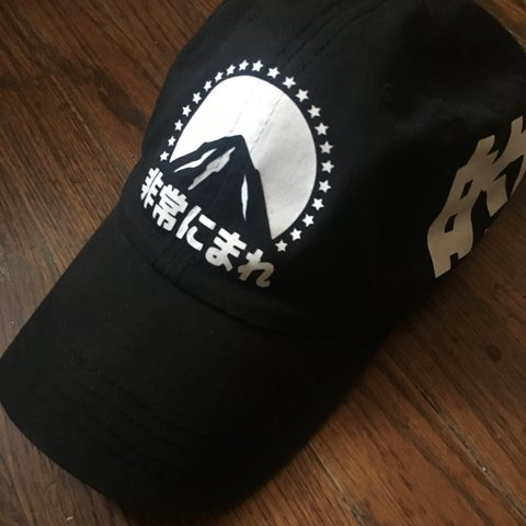 5daf16669168a Paramount Japanese text Dad hat Black White print  4.50 - Depop