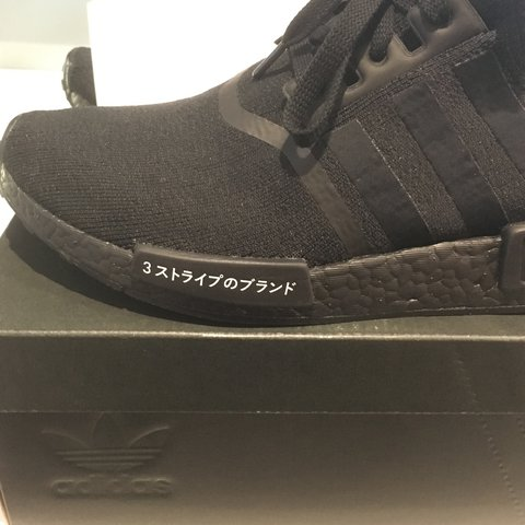 42c6707d47a7c Adidas NMD R1 PK Japan Triple Black UK Size 10.5   US Size - Depop
