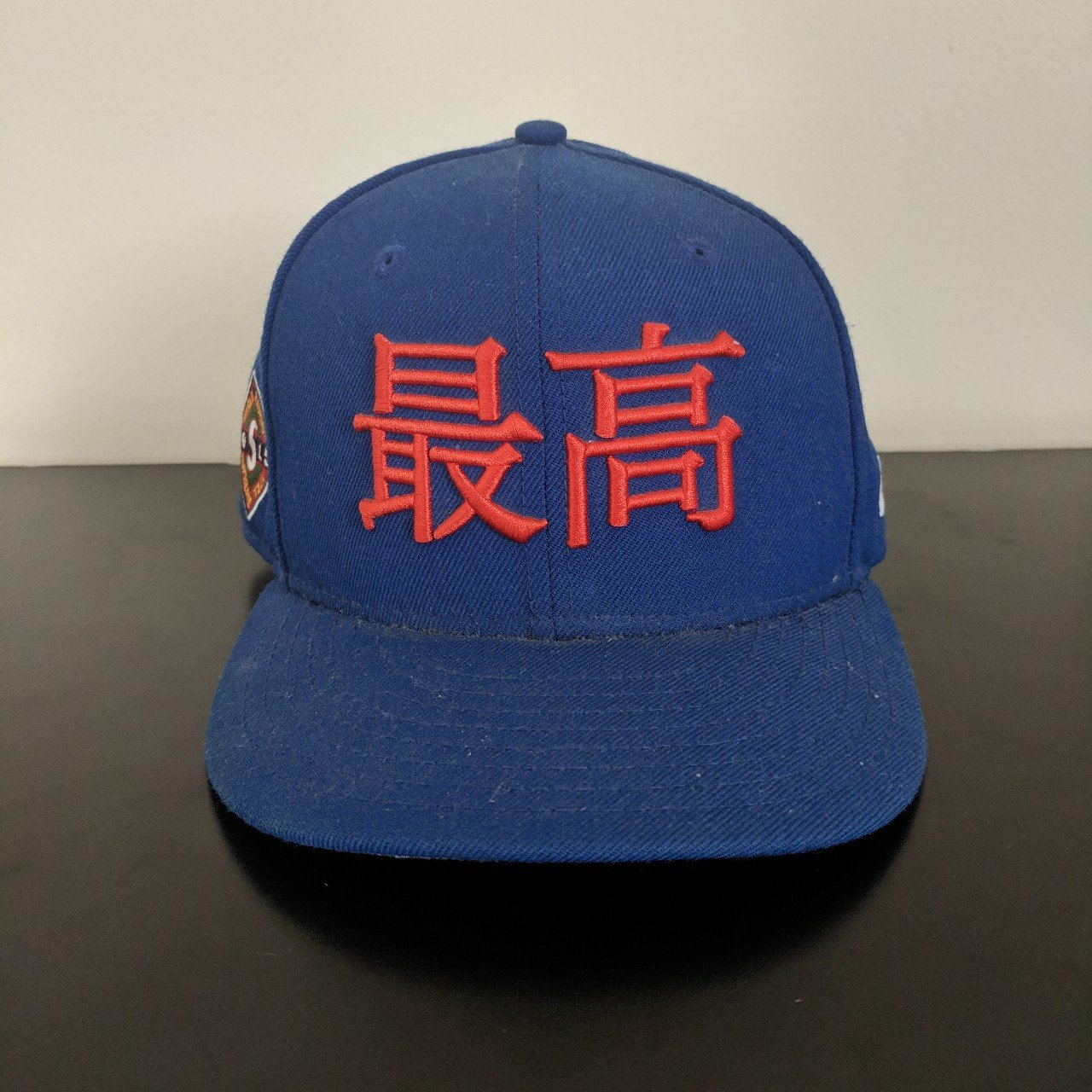 Supreme x New Era Kanji cap All wool Rare and insanely fire - Depop 2ced937226e