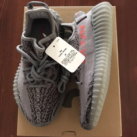 "57ab6249b0bcf 100% New Authentic Adidas Yeezy Boost 350 V2 Gray Bold 2.0"" - Depop"