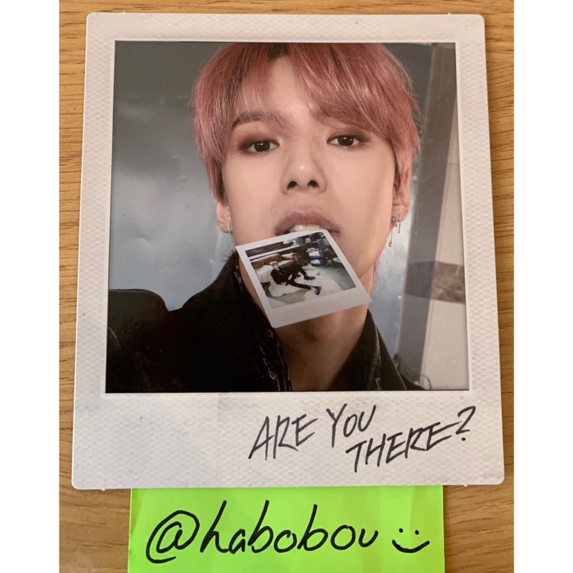 MONSTA X 'Take 1: Are You There?' MINHYUK Vlive    - Depop