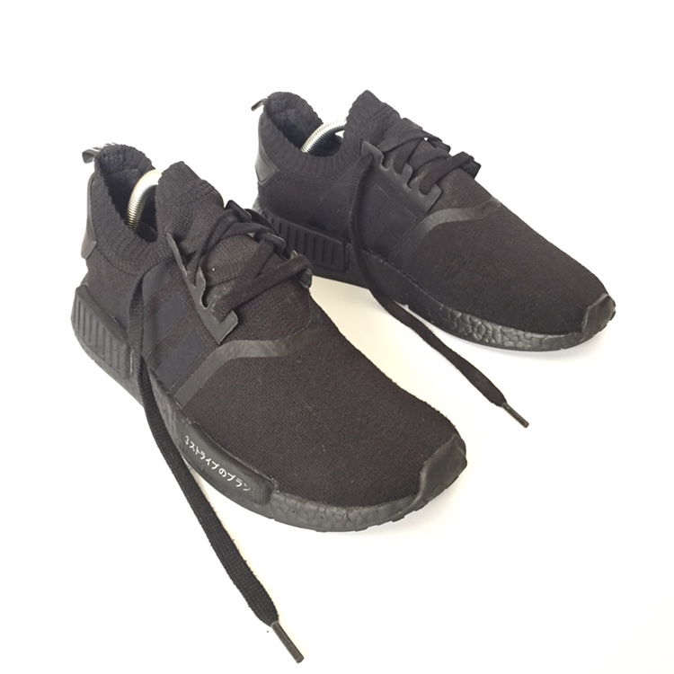 Adidas NMD R1 Primeknit Japan. Black. Very minor Depop