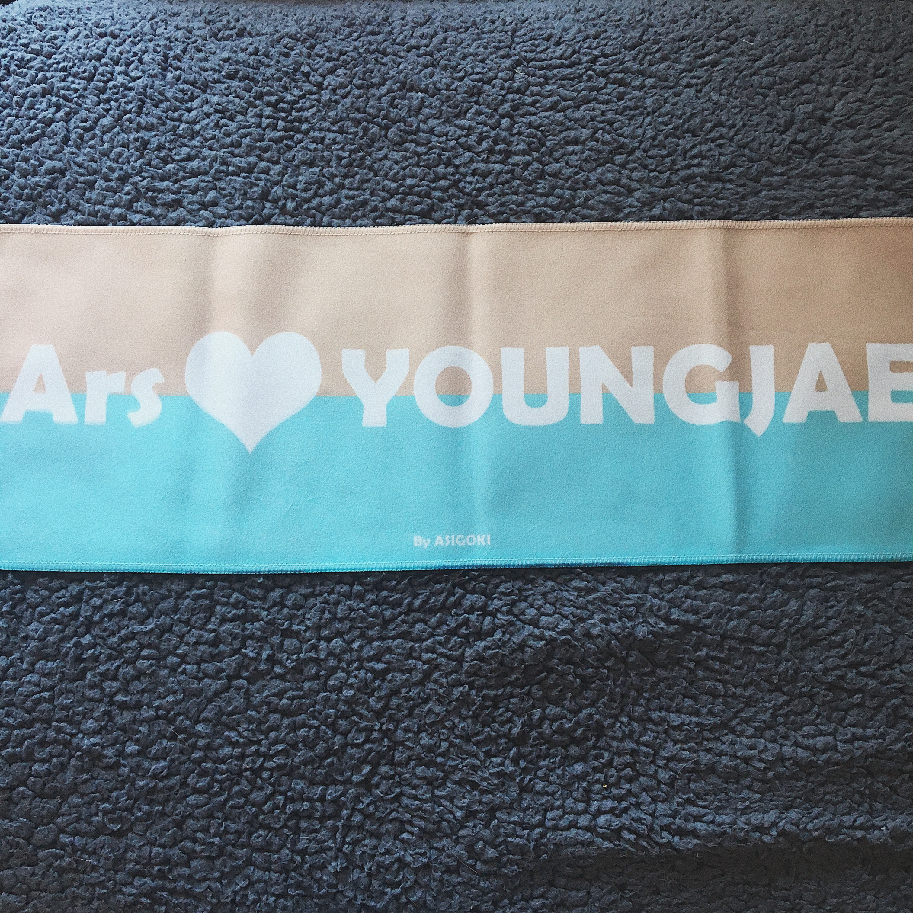 kpop got7's youngjae slogan also apologies for the    - Depop